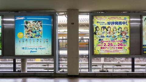沼津駅構内の広告