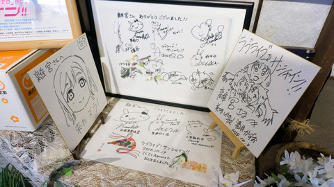 離宮のサイン色紙