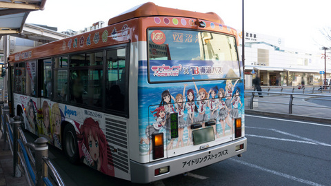 ラッピングバスと沼津駅