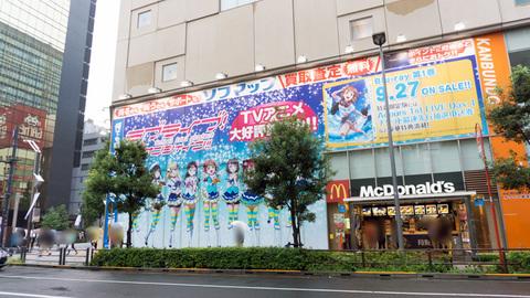 ソフマップの壁面広告