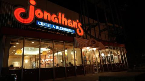 ジョナサンみなとみらい店
