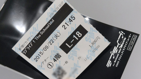 劇場版ラブライブ!