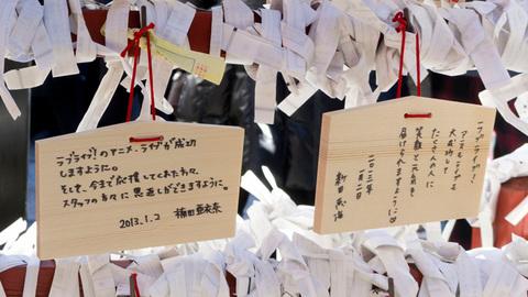楠田亜衣奈さんと新田恵海さんが書いた絵馬