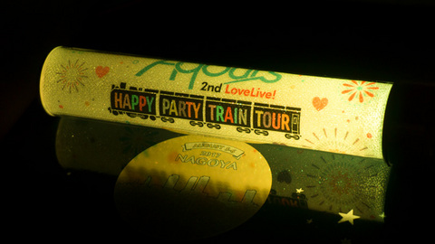 HAPPY PARTY TRAIN TOUR 名古屋