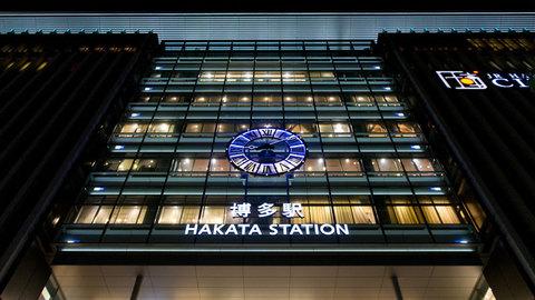 夜の博多駅