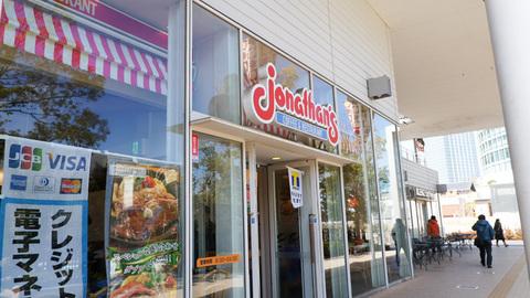 ジョナサン・ゲント横浜店