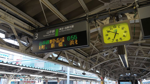 6:50 秋葉原駅ホーム