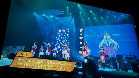 NHK BSP アニサマ特番1日目