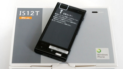 WindowsPhone IS12T