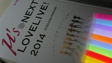 ラブライブ!μ's →NEXT LoveLive! 2014 ENDLESS PARADE ライブパンフレットとサイリウム