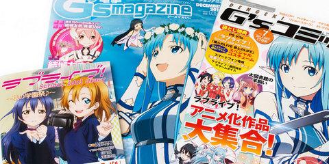 電撃G's magazine12月号他