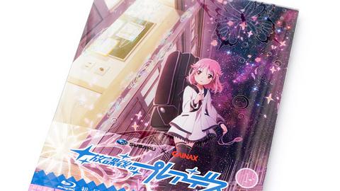 「放課後のプレアデス」Blu-ray第1巻