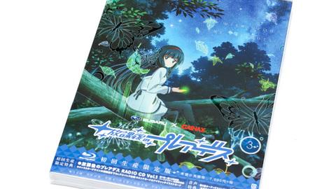 「放課後のプレアデス」Blu-ray第3巻