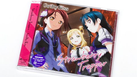 Guilty Kiss「Strawberry Trapper」
