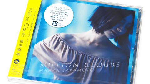坂本真綾「Million Clouds」
