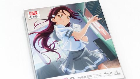 「ラブライブ!サンシャイン!!」Blu-ray第2巻