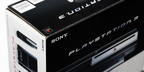 初期型PlayStation3の箱
