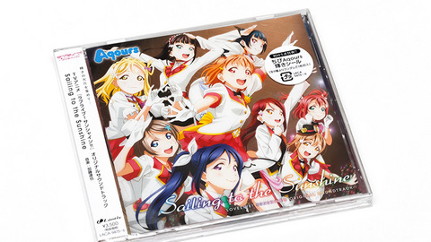 TVアニメ ラブライブ!サンシャイン!! オリジナルサウンドトラック「Sailing to the Sunshine」