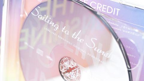 TVアニメ ラブライブ!サンシャイン!! オリジナルサウンドトラック「Sailing to the Sunshine」Disc.1