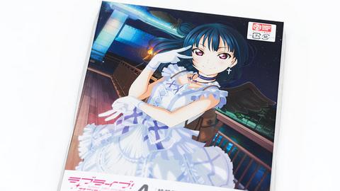 TVアニメ「ラブライブ!サンシャイン!!」Blu-ray第4巻