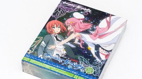 「放課後のプレアデス」Blu-ray BOX