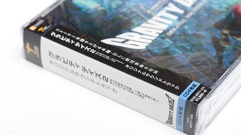 「GRAVITY DAZE 2」オリジナルサウンドトラック