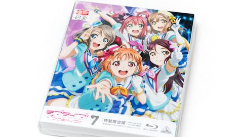 「ラブライブ!サンシャイン!!」Blu-ray第7巻