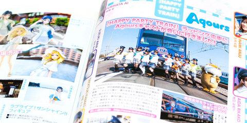 電撃G's magazine 2017年6月号
