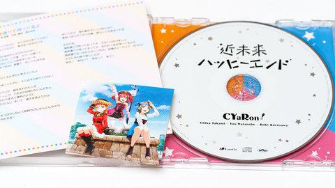 CYaRon!「近未来ハッピーエンド」