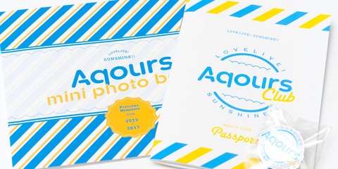Aqours CLUB CD SET
