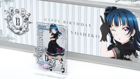 HAPPY BIRTHDAY, YOSHIKO !