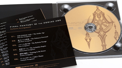 「FINAL FANTASY XII THE ZODIAC AGE」オリジナルサウンドトラック