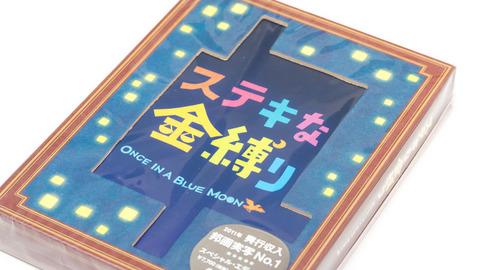 ステキな金縛り Blu-ray
