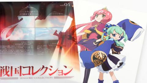 戦国コレクション Blu-ray1巻
