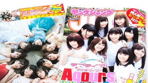 週刊ヤングジャンプ No.44