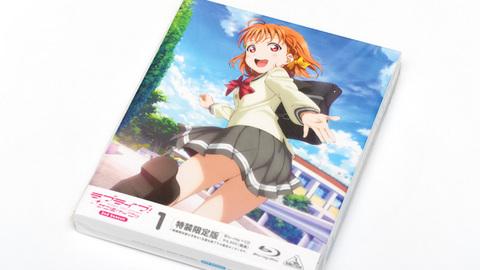 「ラブライブ!サンシャイン!! 2nd Season」Blu-ray第1巻