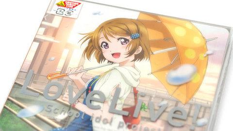 「ラブライブ!」Blu-ray第3巻