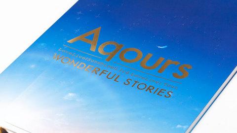 Aqours 3rdライブツアーパンフレット