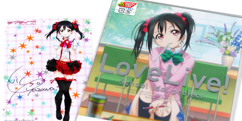 「ラブライブ!」Blu-ray第5巻