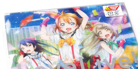 「ラブライブ!」Blu-ray第7巻