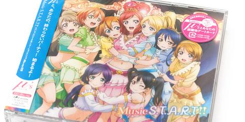 μ's 6thシングル「Music S.T.A.R.T!!」