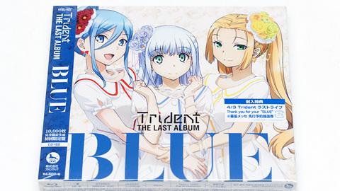 Trident ラストフルアルバム「BLUE」