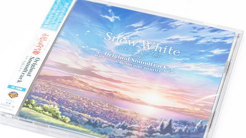 「赤髪の白雪姫」オリジナルサウンドトラック