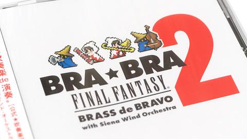 BRA★BRA FINAL FANTASY 2