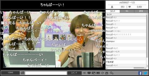 「PileちゃんのチャンネルPile」第28回