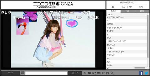 「PileちゃんのチャンネルPile」第24回