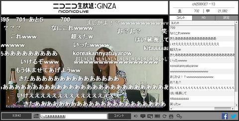 「PileちゃんのチャンネルPile」第6回