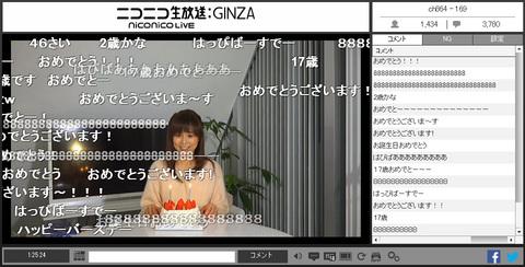 「岩男潤子のがんなま!」#02