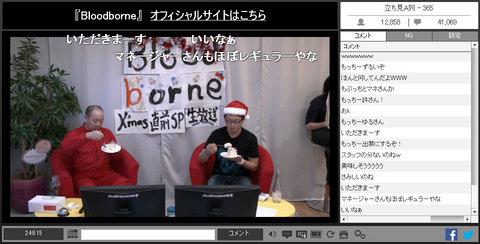 ngc_bloodborne-2015-12-24-00-18.jpg