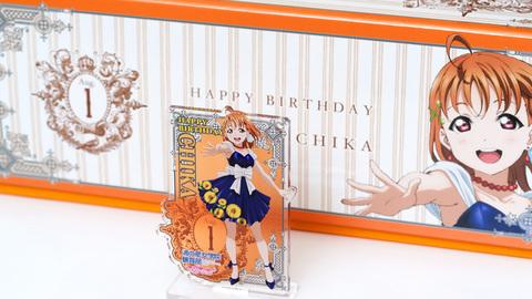 HAPPY BIRTHDAY, CHIKA !